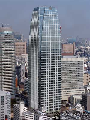 Photo of Atago Green Hills Mori Tower in Tokyo, Kanto