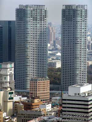 Photograph of Tokyo Twin Parks