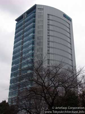 Photo of Secom Building in Tokyo, Kanto