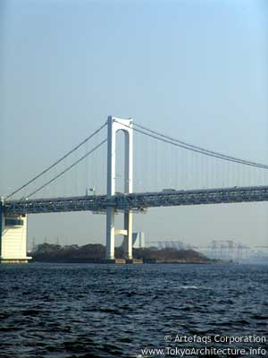 Photograph of Rainbow Bridge