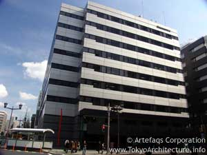 Photo of Bridgestone Head Office in Tokyo, Kanto