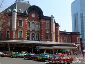 Photo of Tokyo Station in Tokyo, Kanto