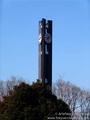 National Diet Park Clock Tower in Tokyo, Kanto