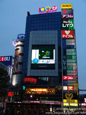Photo of 109-2 Building in Tokyo, Kanto