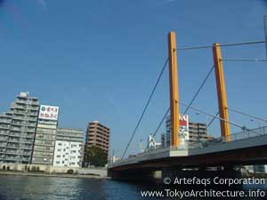 Photograph of Shin-Ohashi Bridge