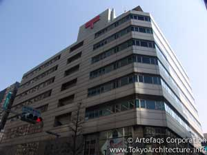 Photo of Shinjuku Post Office