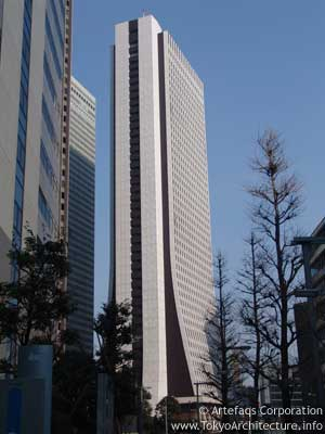 Photo of Sompo Japan Building