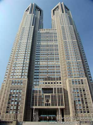 Tokyo Metropolitan Government Office Building One in Tokyo, Kanto