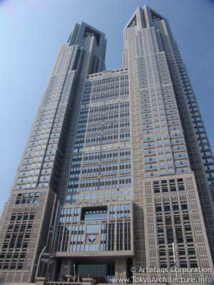 Photo of Tokyo Metropolitan Government Office Building One in Tokyo, Kanto