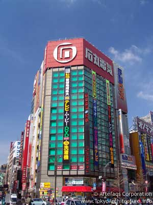 Photo of Ishimaru Store One in Tokyo, Kanto