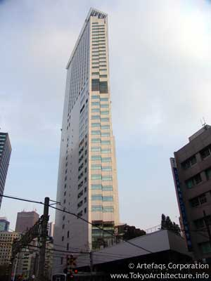 Hotel Century Southern Tower in Tokyo, Kanto