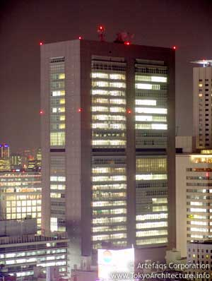 Photo of JR East Head Office in Tokyo, Kanto