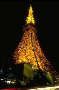 Photograph of Tokyo Tower