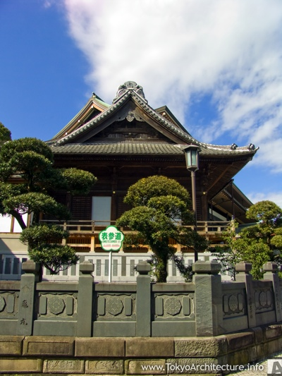 Naritasan Shinshoji Temple Korinkaku Hall in Narita City, Kanto