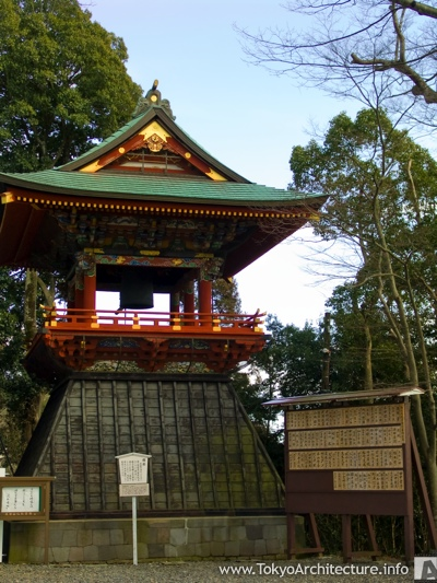 Naritasan Shinshoji Temple Shoro Bell Tower in Narita City, Kanto